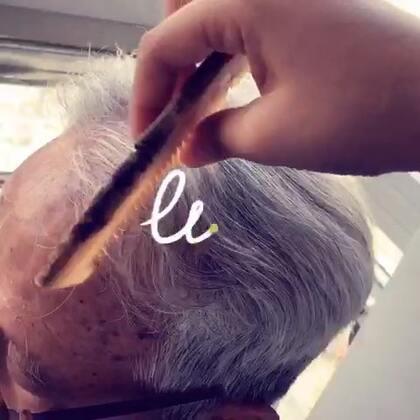给爷爷梳头发