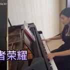 王者荣耀钢琴演奏。《Let's Play Again》钢琴版。😂虽然没玩过这个游戏,但好像大家都在弹。😛应该没有这个版本的吧。#王者荣耀##音乐##钢琴##王者荣耀钢琴#