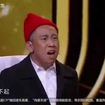 大张伟和白凯南爆笑演绎《小姨有约》#宋小宝##搞笑##我要上热门#