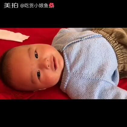 #宝宝成长记录#特别的有镜头感,3m19d#爱笑的萌娃#越来越乖啦
