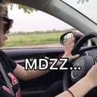 想不想坐我开的车吖,我是不是超帅哈哈哈哈哈哈哈哈哈哈哈😂我微博👉https://weibo.com/u/1891128203 我店铺👉http://c.b0yp.com/h.gDHrCq?cv=D8znZGYx2Mv&sm=c2e358