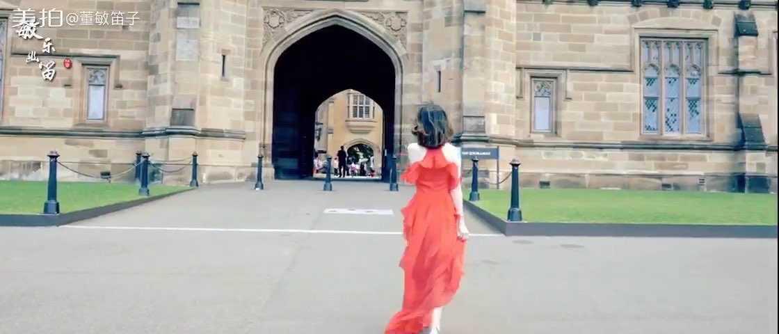 【民乐也流行】董敏演奏笛曲BIGBANG《If You》MV ——还记得我的红裙吗?那是你最喜欢的颜色。❤️ 微博@董敏笛子 微信@Meya音乐工作室https://weidian.com/s/982793660?wfr=c&ifr=shopdetail #音乐##if you##bigbang##我要上热门@美拍小助手#