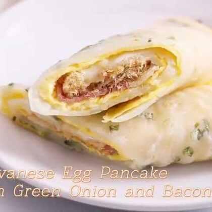 明天早餐吃什么?吃蛋饼呀~ 蛋饼早餐店都有,可是,自己做的才是最好吃的!来!动手做个【台式葱花蛋饼】吧!一整天的活力和好心情,由自己动手做的营养早餐开启~#地方美食##美食##蛋饼#