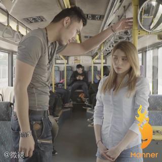 在公交车里最容易发生这种情况!#搞笑视频##公交车##搭讪# @Macau霍哥哥