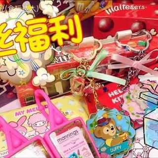欢迎收看#爱茉莉儿#的原创视频,感谢粉丝们一直以来对我的支持。我要发#粉丝福利#啦。上个月在香港旅游时给粉丝们买了礼物,想要参加这次#抽奖活动#的亲一定要认真收看视频并且关注我的新浪微博:爱茉莉兒。https://aimolier.taobao.com/?spm=a1z10.1-c-s.0.0.Vqt6uQ https://weidian.com/s/290820329?wfr=c