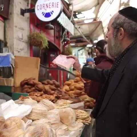 【世界多美丽官方账号美拍】以色列-马哈耐·耶胡达市集 位于...