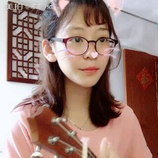 来一小段 #ukulele弹唱# 《喜欢你》电影主题曲