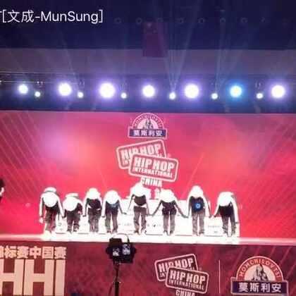 #2017HHI上海站#SG.FAMILY 小朋友们表现的非常棒!这次小齐舞比赛不分成人组少儿组 但我们SG小朋友们不逊色于成人组的队伍 给你们一个大大的赞👍#SG舞蹈#一早五点开始出发 九点钟上海站HHI比赛前到彩排一直到比赛15个小时 直到结束 全场欢呼声证明了你们是棒棒的#街舞#
