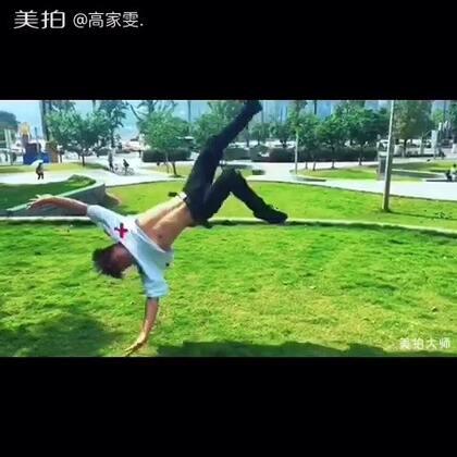 bboy???#breaking##跑酷##运动#