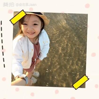 #宝宝##梨涡妹妹金在恩##金在恩#和妈妈去海边游玩,满脸幸福的小表情😘