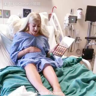 #美妆时尚##怀孕也可以是最美的!!!##生孩子#分娩的时候一样要美美哒!