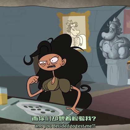 经典动画短片《豌豆上的公主》😃😃😃