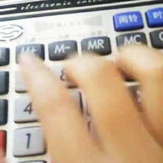 这次弹得是《凉凉》。因为琳雪要备战中考,所以没时间更了,以后每周一更,对不起啦😢😔#计算机弹奏大赛##计算器弹奏大赛##计算器挑战赛#