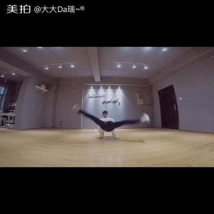 #淮安relight街舞##大瑞##街舞#十秒托马斯魔术