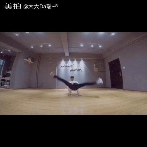 【大大Da瑞~®美拍】#淮安relight街舞##大瑞##街舞#...