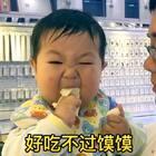 大王让我给打个马赛克,各位觉得效果怎样😁✌✌#我是小萌主##搞笑宝宝##我要上热门#@宝宝频道官方账号