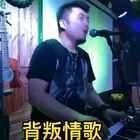 #音乐##爱在520#
