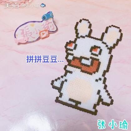 满足你们要看兔子的心愿😄😄这个我直播抽它 赞转评+艾特三位粉丝一万以下的好友 看你们的咯!🙈上两周没直播 这周福利多发点✌#手工##拼拼豆豆diy手工#