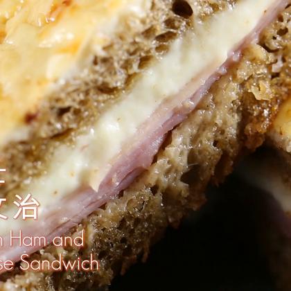 早餐不知要吃啥?做份法式火腿芝士三明治呀~健康的欧式酸面包取代常用的吐司,热量更低,吃起来更健康,味道也更独特哦。#美食##早餐##芝士#