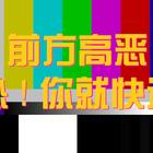 #毛孔粗大不可逆!深层清洁的5个真相早知道!# 洗不净拔不完,你还在用手挤黑头吗?日常的面部清洁你真的做对了吗?先看看粉刺黑头是怎么形成的,再告诉你找到清洁面膜!#小红唇TV#