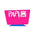 papi酱突然更新的放送——巴黎?我就不爱去!! 如果未来的飞机像汽车一样普及,是个什么状况? 微信订阅:dapapi