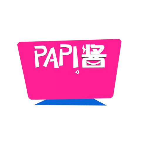 【papi酱美拍】papi酱突然更新的放送——巴黎?...
