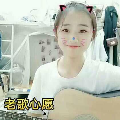 选修课✔😂😂#U乐国际娱乐##吉他弹唱##我的大学正青春#