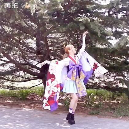 #极乐净土#最近参加了一个活动然后就租了雪女的衣服,我想着既然都有了衣服就干脆出一个宅舞吧~😝第一次穿这种衣服也是第一次跳宅舞,觉得还挺好玩的,不过录外景的时候还真是有点尴尬 哈哈哈#舞蹈#微博https://weibo.com/u/1974145444 #我要上热门#