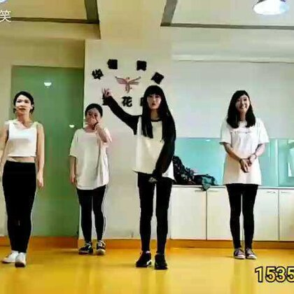 #随手美拍##爵士舞#西安东二环华翎舞蹈爵士舞兴趣班成品舞视频