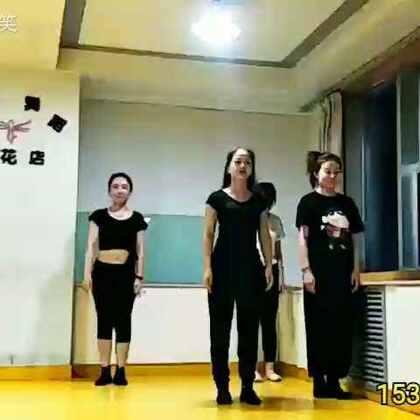 #舞蹈##中国舞#西安东二环华翎舞蹈中国舞成品舞练习