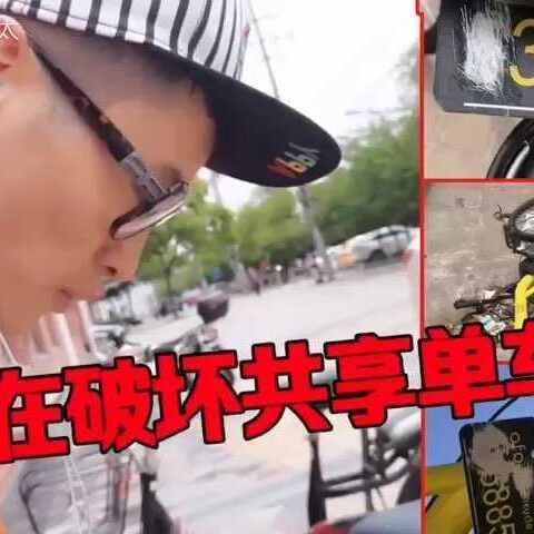 【superB太美拍】我们的共享单车是我们社会的福利...