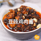 自制鸡肉酱,米饭和馒头的最佳伴侣!#美食##入豉美味##家常菜#