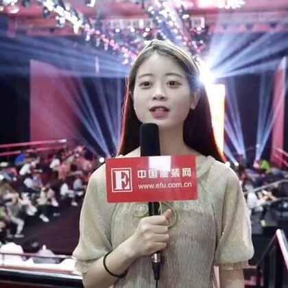 中国服装网记者带你提前探营2017江南国际时装周暨常熟服博会