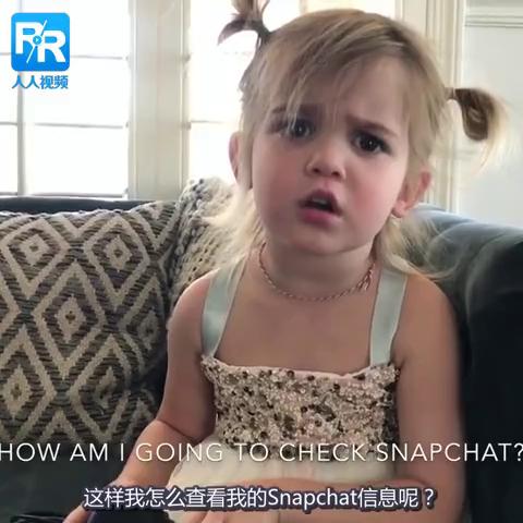 【奇趣筐美拍】#搞笑##宝宝#可爱翻了,2岁戏精...