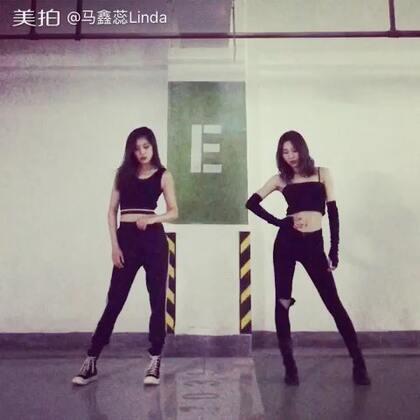 ✨给我乖--孟佳💫#舞蹈#又~到周五啦..又~可以更新啦🤣咪咪来我家住了半个月当然要一起拍视频啦~@Alina_林枫 不想让她离开我😭剧透一个下周我俩的古典舞呀,你们快去催她发😎我的微博👉https://weibo.com/u/1831074395