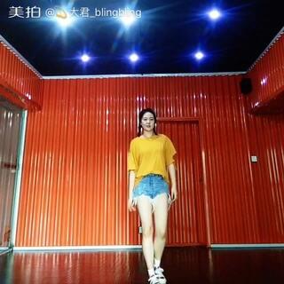 🌈Paradise-孝琳✨520快乐😘一跳这舞就会感到莫名的开心虽然很累~#舞蹈##敏雅音乐##我要上热门#