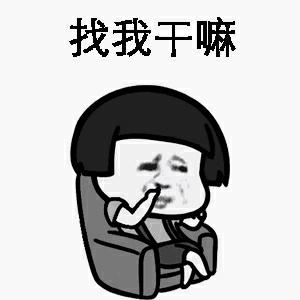 蕊儿~                          05-19 19:19     #吃秀# 小可爱