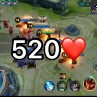 #王者荣耀##游戏##热门#表白点赞评论的小可爱❤️ 520 ❤️ 今天你们对你们自己喜欢的人表白了嘛?