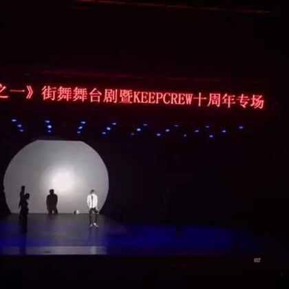 With U Crew 北京师范大学十周年专场showcase Fantasy➕Can't Get You Love➕姐妹们的聚会 #舞蹈##5分钟美拍##Waacking#