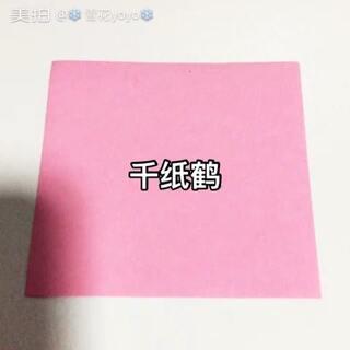 雪花萌宝的美拍:#无限魔方##手工折纸#@夏夏