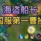 #游戏##搞笑##王者荣耀#哎哟哟,留下你的安心和评论,不然……不然我就上不了热门了😒😒😒本人qq772038291,铁粉群619376068,真人号@👉陌白吖 我表哥@王者荣耀豆腐君 微博https://weibo.com/u/6197142630