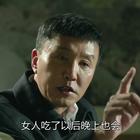#搞笑#水瓶座这种蛇精病,如果身边有一群,那画面不要太美。😂 【关注,看更多精彩☺ 微博:http://weibo.com/u/5554403258】
