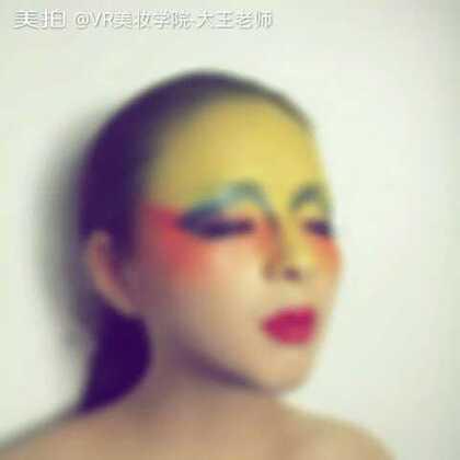 VR美妆学院 大王老师的美拍图片