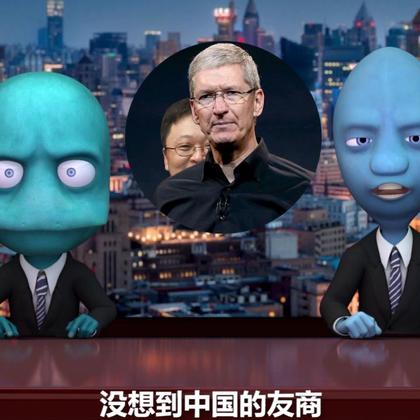 """【奔波头条】锤子科技发布拥有惊世骇俗功能的坚果手机,苹果公司听到这个消息是懵逼的,库克:""""我拿你当竞争对手,你居然。。。"""