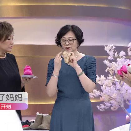 #宝宝鞋子怎样挑#今天节目中,中国儿童健康鞋专家@丘理 老师告诉妈妈,什么样的鞋子才适合宝宝穿,不同阶段适合的鞋子都不同哦!答案都在今晚21:20安徽卫视准时播出的#拜托了妈妈#,千万不要错过哦!