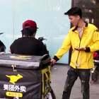 小伙把共享单车骑成共享女友
