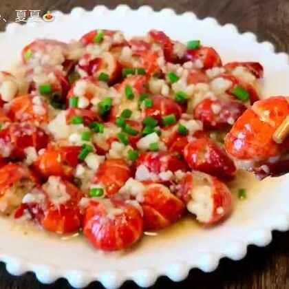 #美食# 蒜泥龙虾尾~清洗龙虾一定要有耐心,一个个给它刷干净,自己吃着也放心。蒜泥味的你们喜欢吗😎#六一节美食##端午食香#