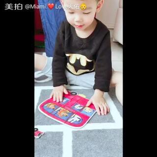 #Love佑❤31个月#上个月的存货…阳光明媚的下午,天佑说他想玩拼图,那就一起玩吧😄(拼图:Mideer),天佑最后当起小老师,教我怎么拼,我乖乖当起学生配合着,一个愉快的亲子时光❤️#宝宝#