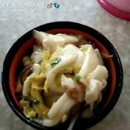 香菇炒年糕#美食#