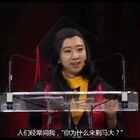 """来自昆明的中国留学生杨舒平(Shuping Yang)在美国马里兰大学毕业演讲:呼吸美国空气可以感受到奢华和自由。其间以夸大其词甚至不惜参杂谎言贬损祖国的方式谄媚跪舔他国的样子,真的太难看!""""纵去国千里,虽年少轻狂,亦不可妄语"""",简言之,做人要厚道。"""